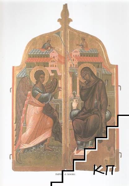 Imperial Doors