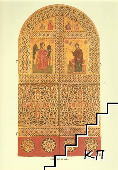 Imperial Doors (2)