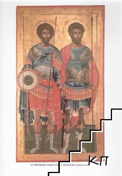 St. Theodore and St. Theodore Stratilates