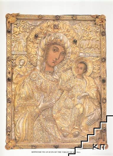 Repousse to an icon og the virgin of Kikska