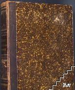 Schul - Wörterbuch. Griechisch - Deutsches