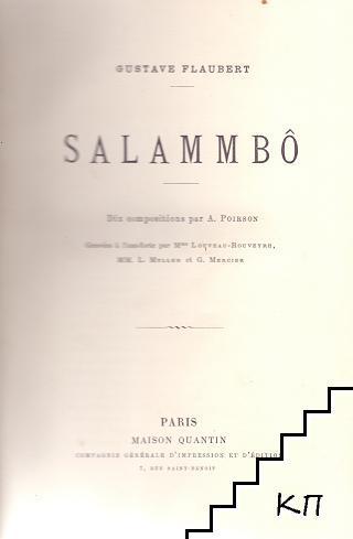 Salammbô (Допълнителна снимка 1)