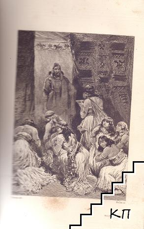 Salammbô (Допълнителна снимка 2)