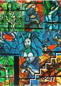 Die Chorfenster des Frauműnsters in Zűrich