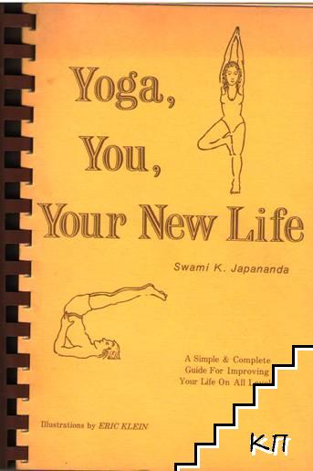 Yoga, You, Your New Life