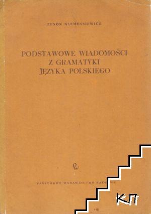 Podstawowe wiadomosci z gramatyki jezyka polskiego