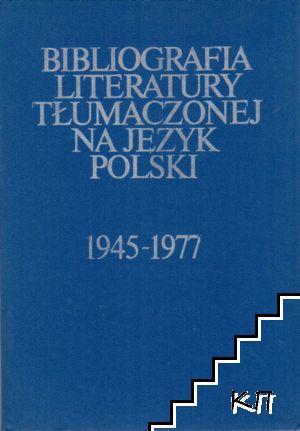 Bibliografia literatury tlumaczonej na jezyk Polski 1945 - 1977
