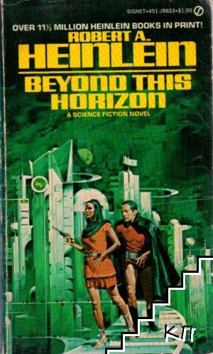Beyond This Horizon Robert A Heinlein
