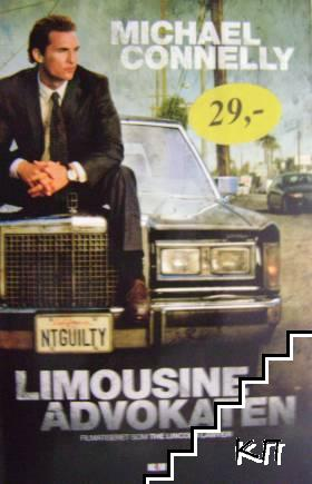Limousine advokaten