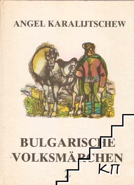 Bulgarische Volksmärchen, 2 Bände