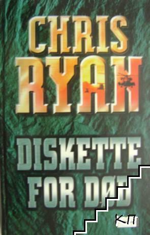 Diskette for dod