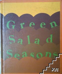 Green Salad Seasons