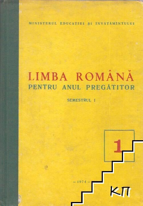 Limba romana: pentru anul pregatitor, Semestrul I