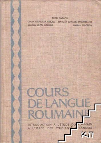 Cours de langue Roumaine: introduction à l'étude du Roumain (à l'usage des étudiants étrangers)