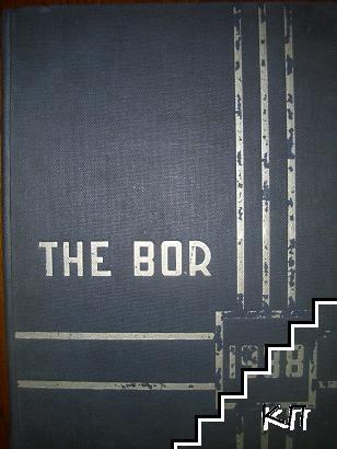 The Bor 1938. Volume seven