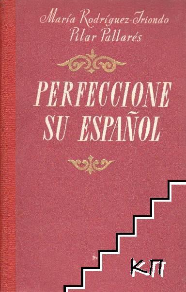 Perfeccione su Español