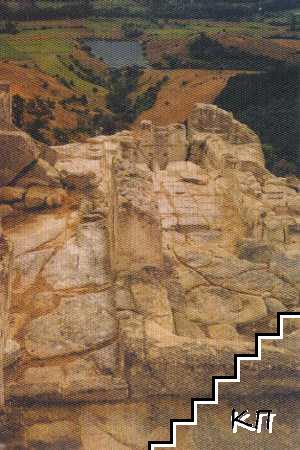 Свещеният град Перперикон