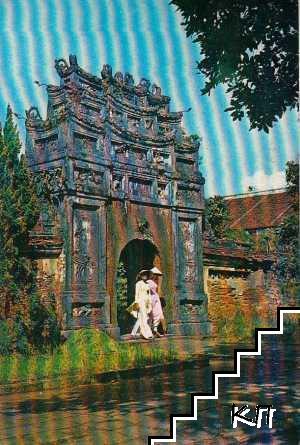 Gate to the Huong Mieu Palace