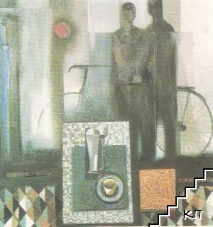 Художествена галерия Варна