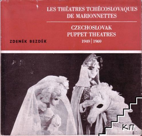 Les théatres tchécoslovaques de marionnettes. Czechoslovak puppet theatres 1949 - 1969