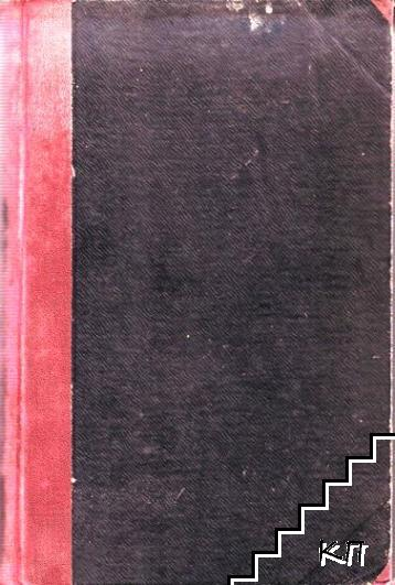 Œuvres de J. Racine