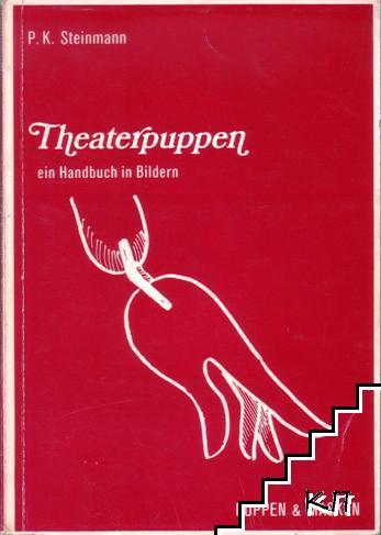 Theaterpuppen. Ein Handbuch in Bildern