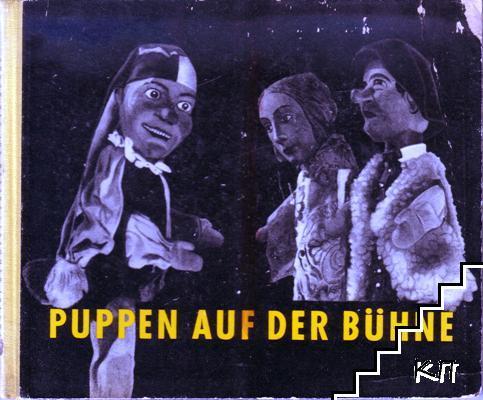 Puppen auf der bühne
