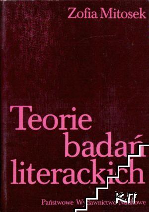Teorie badan literackich