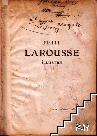 Petit Larousse illustré