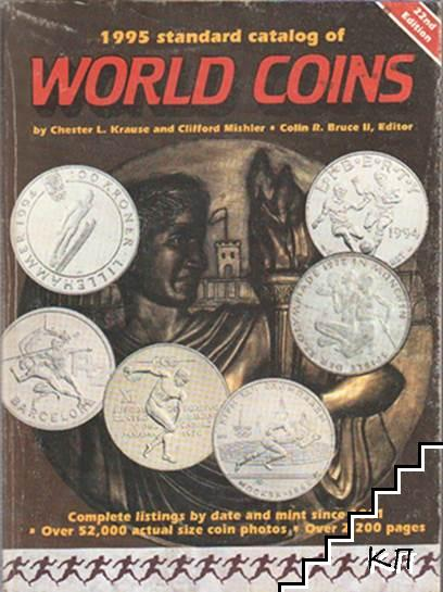 1995 Standard Catalog of World Coins