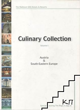Culinary Colections. Volume 1
