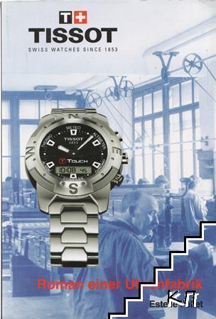 Roman einer Uhrenfabrik
