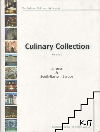 Culinary Colections. Vol. 1