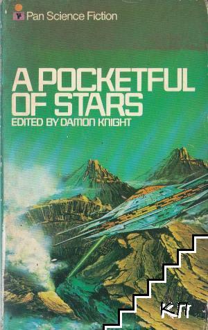 A pocketful of starts