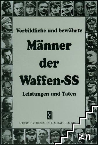 Vorbildliche und bewaehrte Maenner der Waffen-SS