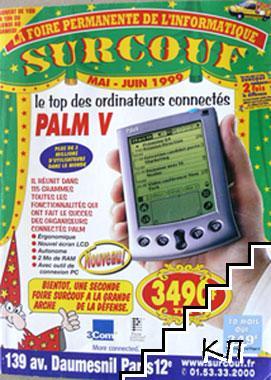 Surcouf. 05-06 / 1999