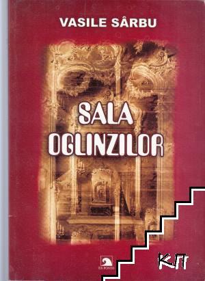 Sala Oglinzilor