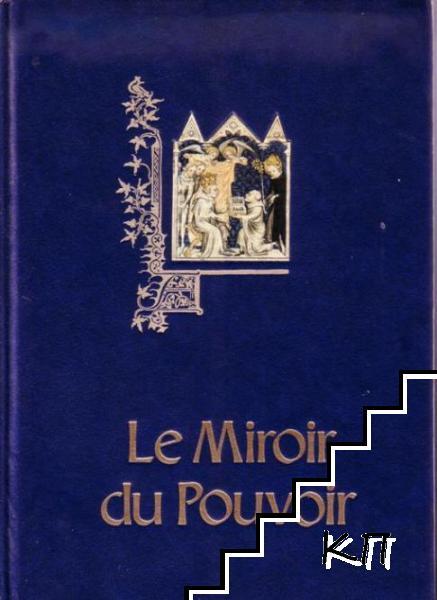 Le Miroir du Pouvoir
