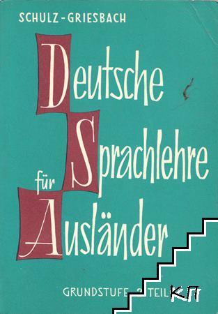 Deutsche Sprachlehre für Ausländer. Grundstufe. Teil 2