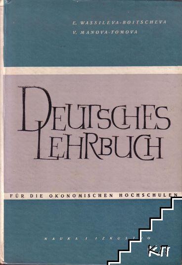 Deutsches lehrbuch für die ökonomischen
