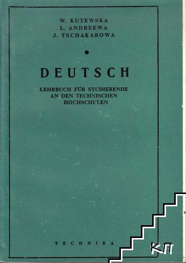 Deutsch lehrbuch für studierende an den technischen hochschulen