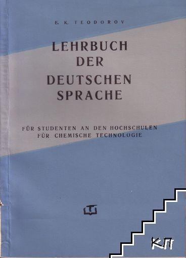 Lehrbuch der deutschen sprache für studenten an den hochschulen für chemische technologie