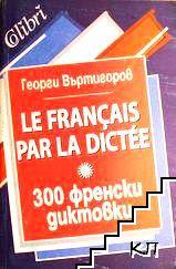 Le Français par la Dictee