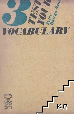 Test Your Vocabulary. Book 2-4