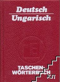 Taschenwörterbuch Deutsch-Ungarisch