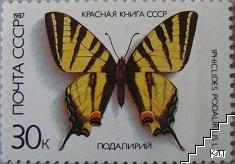 Пеперуди - Подалирий