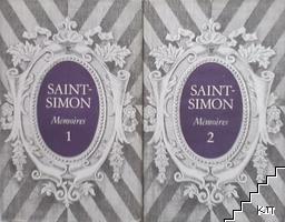 Mémoires. Tome 1-2