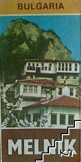 Melnik and Rozhen monaster