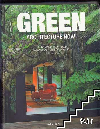 Green: Architecture Now!