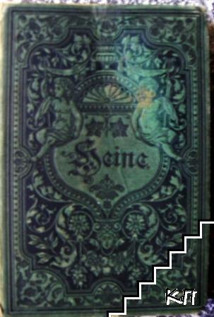 Heinrich Heines sämtliche Werke. Neue Ausgabe in 12 Bänden. Band 1-3